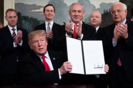 الجولان لتل أبيب.. هل وضع ترامب الولايات المتحدة تحت الانتداب الإسرائيلي؟