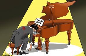 كاريكاتير - علاء اللقطة - حلب