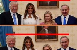 صور..لماذا تم إزاحة الصورة خلف ترامب ونتينياهو ؟