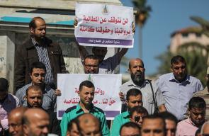 موظفي غزة يطالبون بصرف رواتبهم