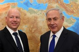 """غرينبلات: الأمر الوحيد الذي لن نفرط به في صفقة القرن هو أمن """"إسرائيل"""""""