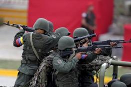 فنزويلا تعلن مقتل 3 من جنودها وإصابة 10 آخرين