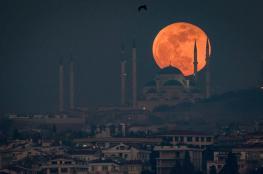 قمر دموي يصاحبه أطول خسوف كلي للقمر غداً الجمعة