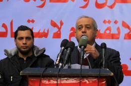 وقفة بغزة تضامنًا مع الاسرى في سجون الاحتلال