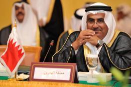 البحرين: إيران وأعوانها يولولون من قرار الجامعة العربية