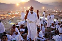 السعودية تزيد حصة فلسطين بألف حاج إضافي