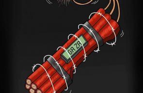 انفجار غزة.. مسألة وقت - كاريكاتير اسماعيل البزم