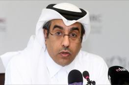 قطر: 3000 شكوى للمتضررين من الحصار