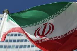 لأول مرة في إيران.. سيدة ترأس إدارة للشباب والرياضة