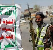 61-121803-yemen-houthi-usa_700x400