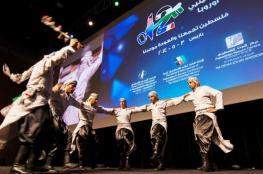 فعاليات فلسطينية في أوروبا تعلن مشاركتها في المؤتمر الشعبي لفلسطينيي الخارج