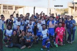شباب رفح يتوج بطلاً لكأس غزة عقب انسحاب الرياضي من المباراة