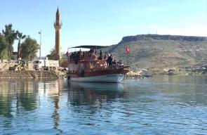تركيا .. مدينة