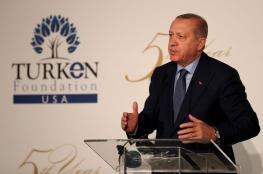 أردوغان: عازمون على عدم ترك قبلتنا الأولى القدس تحت رحمة المحتلين