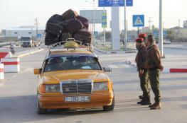 غزة .. آلية السفر عبر معبر رفح ليوم غد الأحد