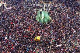 آلاف العاملين يعتصمون أمام مقر الحكومة في رام الله رفضًا لقانون الضمان