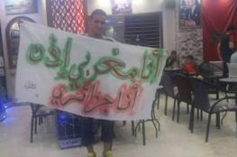 """""""أنا مغربي إذن أنا جزائري"""".. حملة تضامن مع محاربي الصحراء في أمم أفريقيا"""