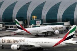 الإمارات تستأنف الرحلات الجوية إلى السعودية