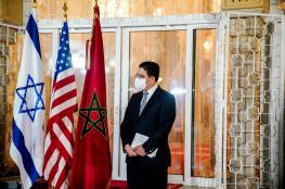 """وزير الخارجية المغربي: نعمل على استقرار """"إسرائيل"""" وسنذهب إلى أقصى حد في تطوير علاقاتنا"""