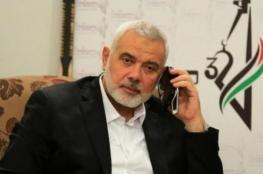 لبحث حوار تركيا.. عباس يتلقى اتصالا هاتفيا من هنية