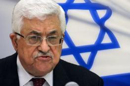 القناة العاشرة: تفاقم أزمات غزة بسبب عباس وإسرائيل تخشى التبعات