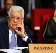 773x435_top-palestinians-arabs-loan-ar1-4844714