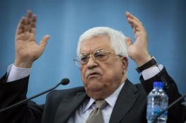 كيف أصبح رئيس السلطة محمود عباس فاقدا للشرعية ؟!
