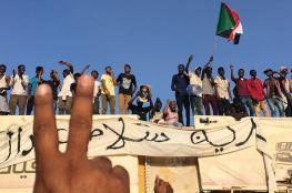 """قوى """"الحرية والتغيير"""" في السودان تهدد بإضراب عام ما لم يستجب المجلس العسكري لشروطهم"""