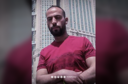حماس: جريمة استشهاد الأسير طقاطقة في سيجون الاحتلال تتطلب لجنة تحقيق دولية