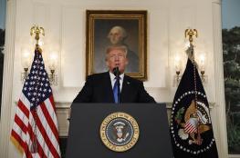 ترامب يهدد بالانسحاب من الاتفاق النووي ويتوعد إيران بعقوبات قاسية
