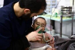النظام يقصف الغوطة الشرقية بغاز الكلور السام