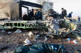 الأركان الإيرانية: نحقق باحتمال خرق بشأن سقوط الطائرة الأوكرانية