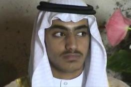 ترامب يؤكد مقتل حمزة أسامة بن لادن