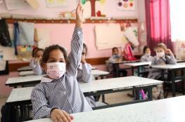 قرار بالتحول للتعلم عن بعد في مدارس الأونروا بغزة بدءًا من الغد