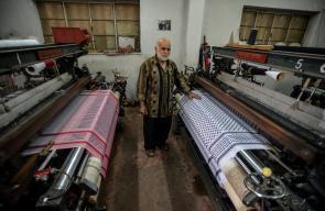 مصنع الكوفية الفلسطينية في مدينة الخليل