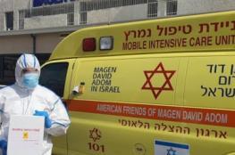 400 مصاب إسرائيلي جديد بفيروس الكورونا في يوم واحد