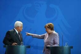 عباس من ألمانيا يجدد تمسكه بالسلام وفق حل الدولتين