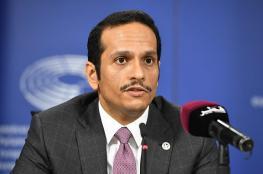 وزير الخارجية القطري: دول الحصار وضعت مجلس التعاون الخليجي في خطر