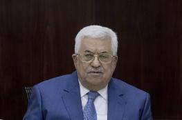 """صحيفة عبرية: ضغط مصري خليجي على عباس لعودة المفاوضات مع """"إسرائيل"""""""