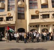600600p793EDNmain20For_Gaza_20_11_2012