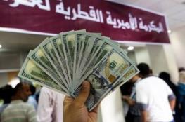 الاحتلال يقرر رفع الحظر عن الدفعة الثالثة من المنحة القطرية