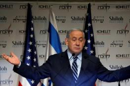 """تخوف من رد إيراني.. يديعوت: """"إسرائيل"""" لم تطلع الإدارة الأمريكية مسبقا على هجوم نطنز"""