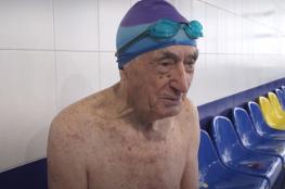 عمره 93 عاما.. روسي يحرز لقبا عالميا في السباحة!