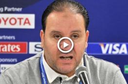 شاهد: هكذا رد مدرب منتخب تونس على انتقاد قراءته للفاتحة