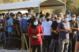 الصحة تعلن عن 280 إصابة جديدة بكورونا في الضفة الغربية بينها 199 في الخليل