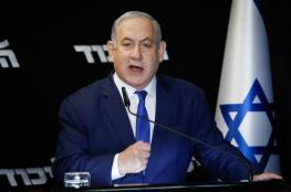نتنياهو: الإسرائيليون سيحلقون اليوم فوق السعودية.. الأمور تصل بسرعة !