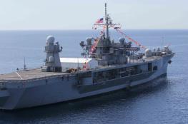 سفينة أمريكية ترسو بميناء حيفا ضمن مناورات عسكرية