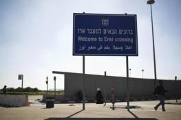 معبر بيت حانون مغلق الاثنين بسبب الأعياد الإسرائيلية