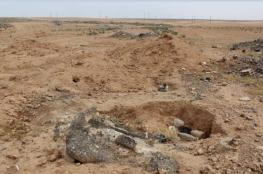 العثور على مقبرة جماعية لمئات الأشخاص في سوريا