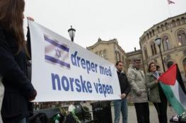 اتحاد نقابات عمال النرويج يقرر مقاطعة إسرائيل